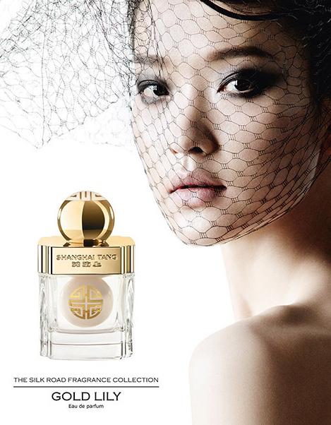 Perfume Ad ltbox-v1