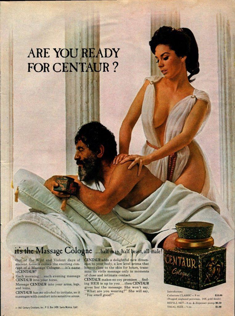 Vintage gay massage