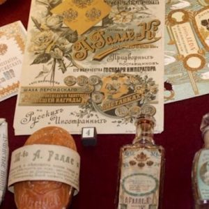 Fragrances in Imperial Russia
