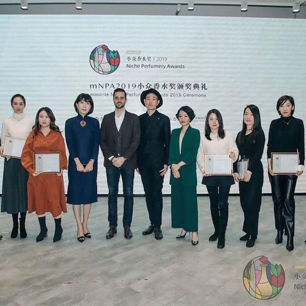 'mNPA – China's first niche perfumery awards'