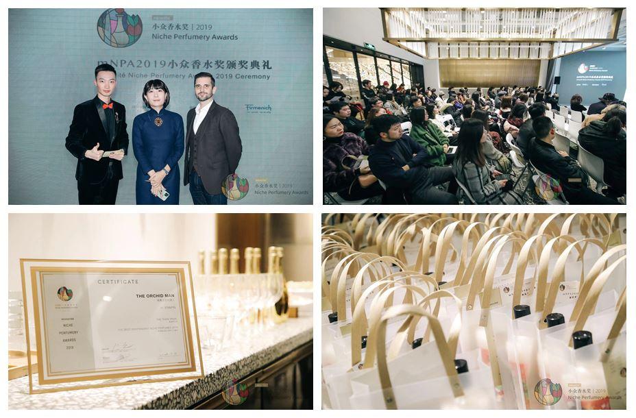 China_niche_perfumery_awards_2019.jpg