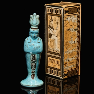The Perfume Bottles Auction 2018