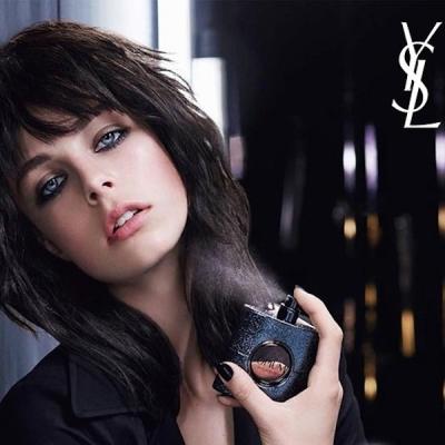 Spotlight on: Yves Saint Laurent